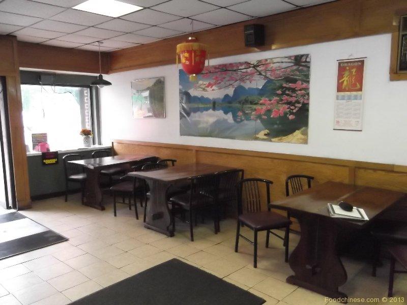 Ching Wah Chinese Restaurant