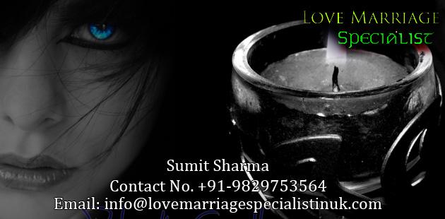 Love marriage specialist in UK