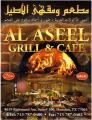 Al Aseel Grill and Cafe