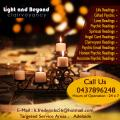 Light and Beyond Clairvoyancy | Accurate Psychic Readings in Adelaide