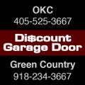 Discount Garage Door (Owasso)