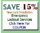 Houston Affordable Locksmith